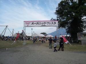 フェスタ2014_正面
